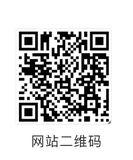 IFAL网站.jpg