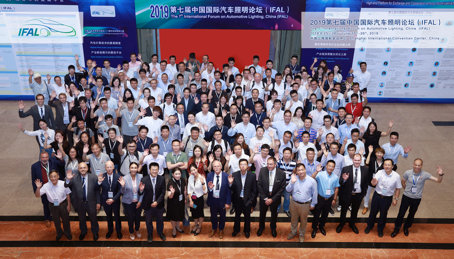 Conference Report : The 7th International Forum on